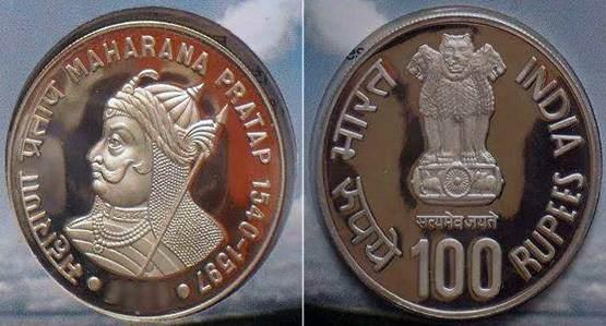 maharana pratap coin