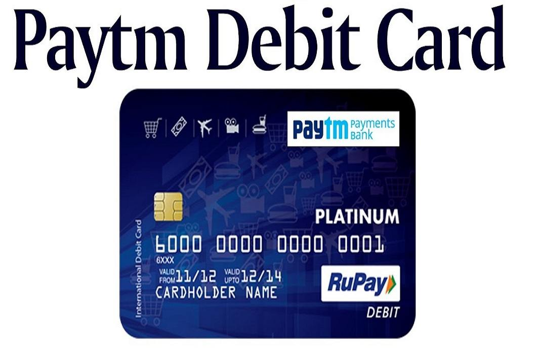 Paytm also launches debit card, insurance up to two lakhs