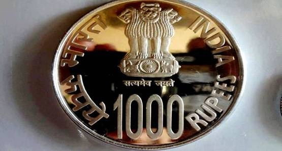 coin of 1000 rupee