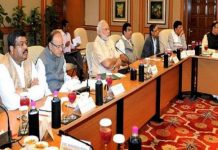 Modi Cabinate Meeting