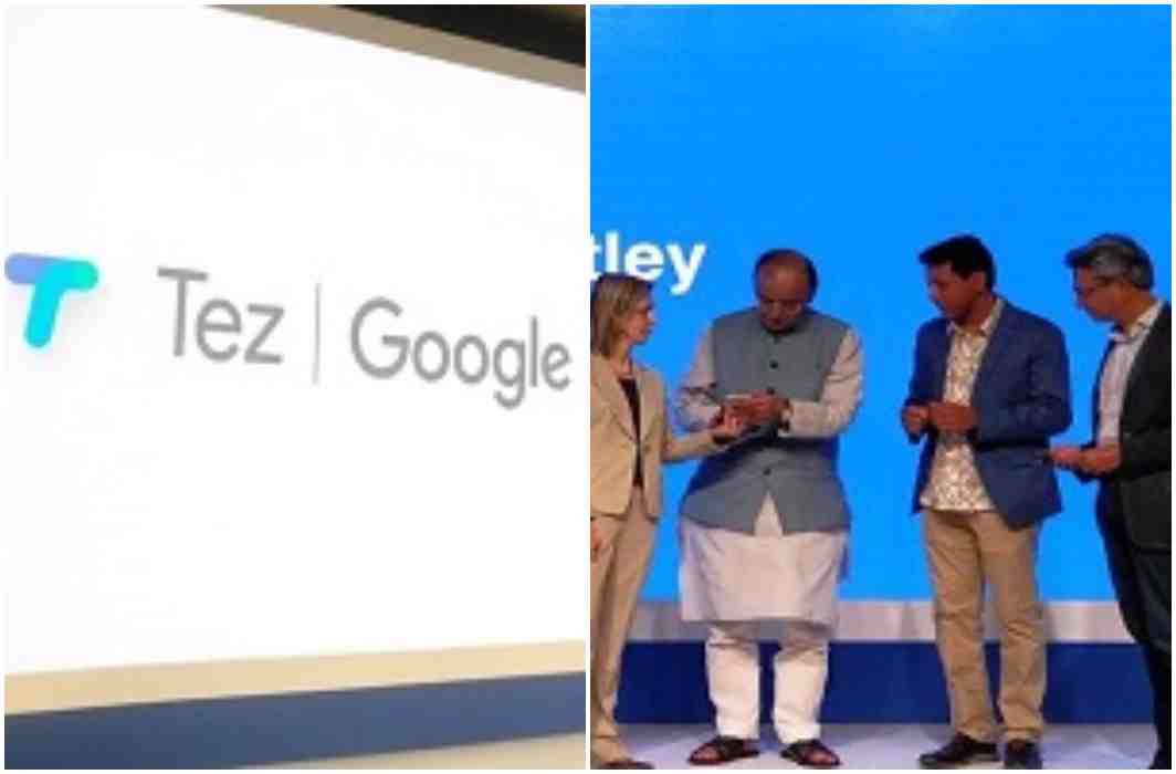 Google has make new money transfer app 'TEZ', in use, even easier than Bhim and Paytm