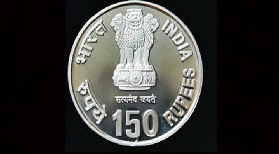 coin of 150 rupee