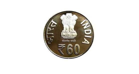 coin of 60 rupee