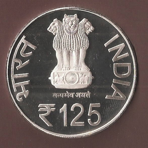 coin of 125 rupee