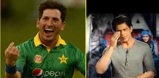 Pakistan player will play from team of shahrukh khan