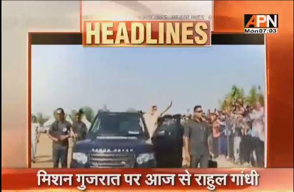 Rahul in Gujarat so Smriti Irani in Amethi