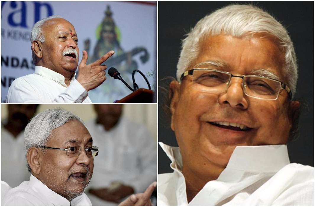 Mohan Bhagwat on Bihar visit and Lalu take Pinch On the news of meeting Nitish