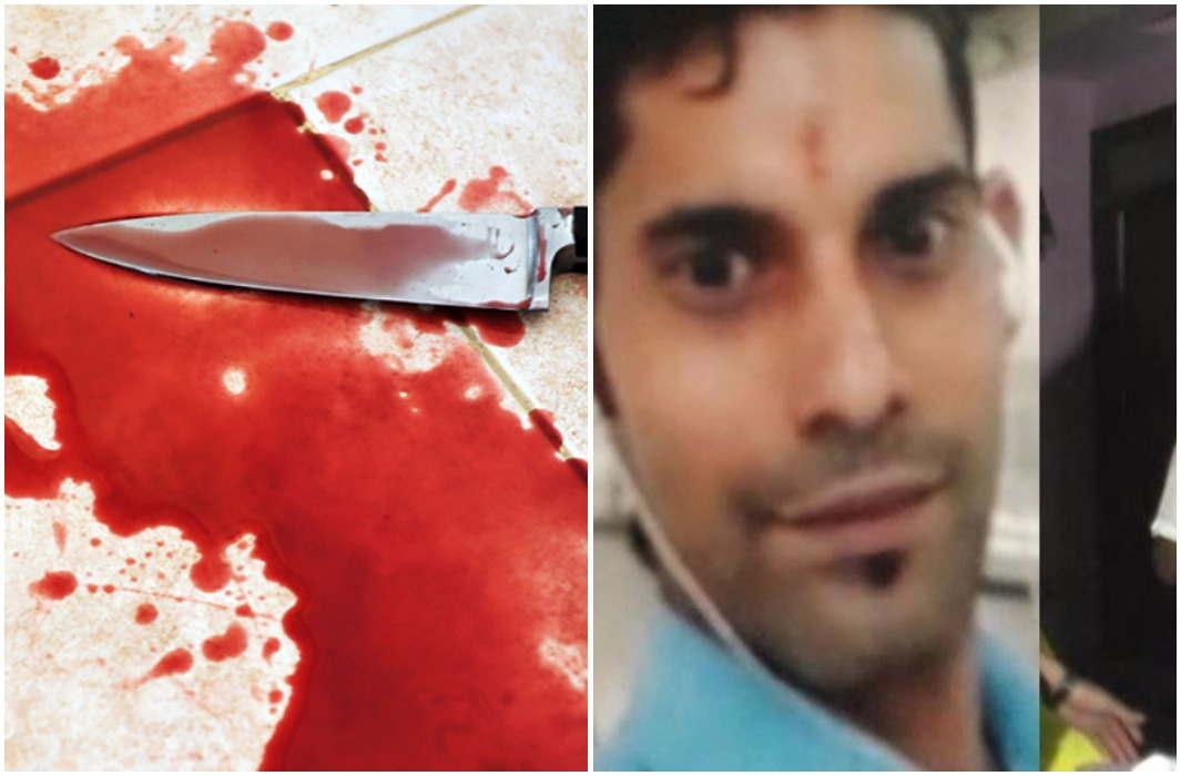 MURDER IN DELHI
