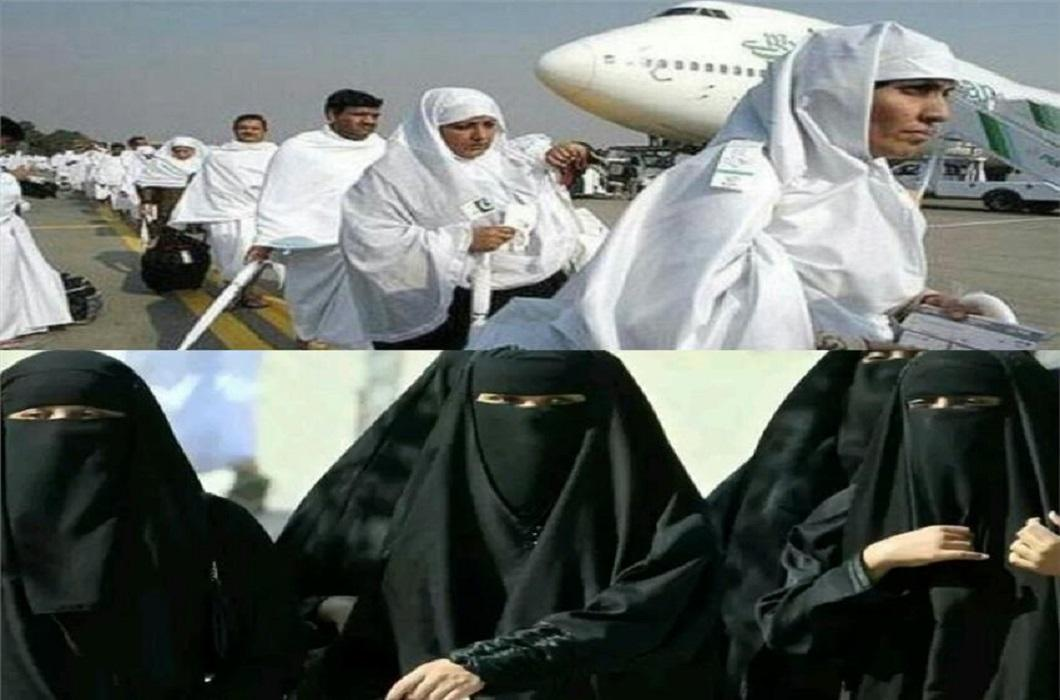 Muslim women can now travel to Hajj without Mehram