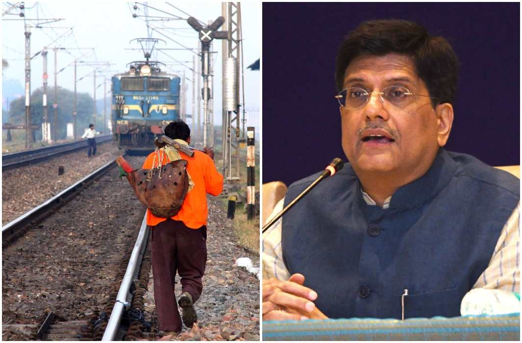 Railway ministry said Leave the work of the officers homes and take on duty in the field