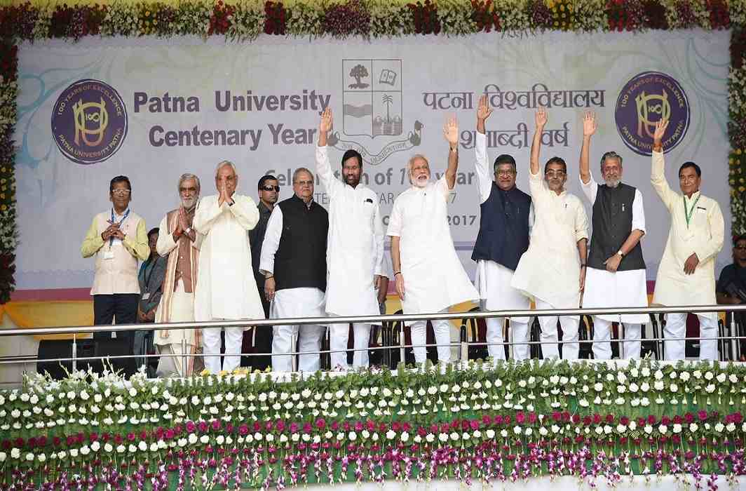 PM Modi on bihar visit and said Important Contribution of Patna University In the development of country