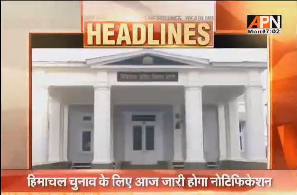 List of candidates for Himachal Pradesh will be released today