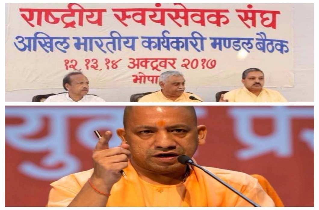 rss discussion on jai shah son of amit shah in bhopal