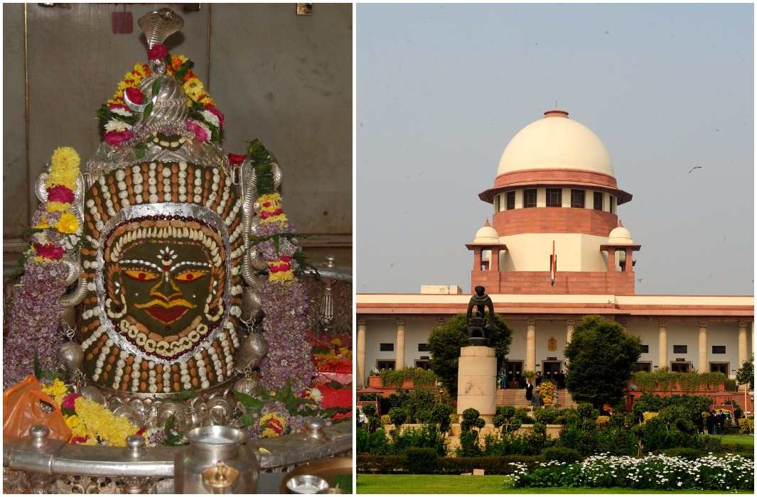 After the Diwali, the Supreme Court ordered the Ujjain's Mahakal temple