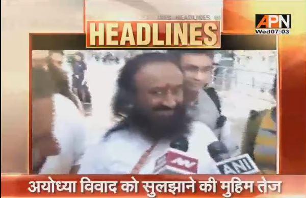 sri sri ravi shankar will talk to All the parties and yogi said