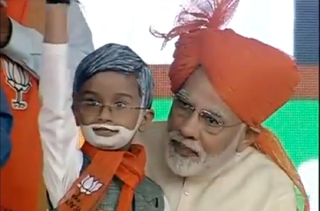 When Narendra Modi introduced to Junior Modi with public