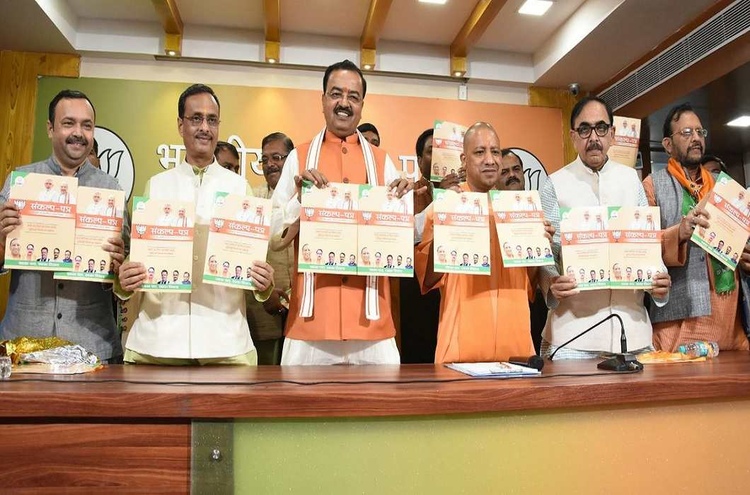 Bhartiya Janta Party releases sankalpa patra for UP elections