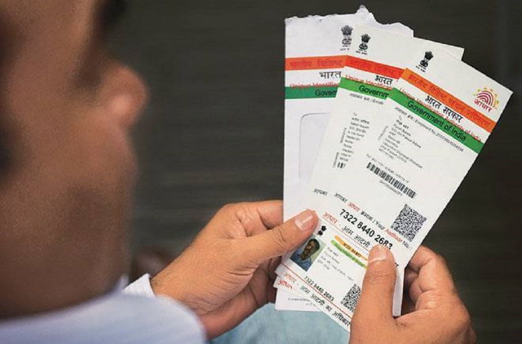 Aadhaar card required for internet service