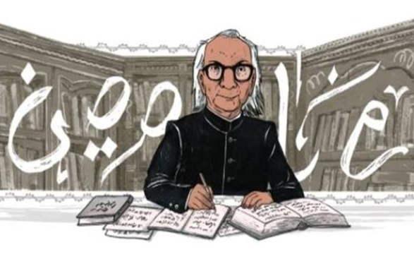 Abdul kavi doodle