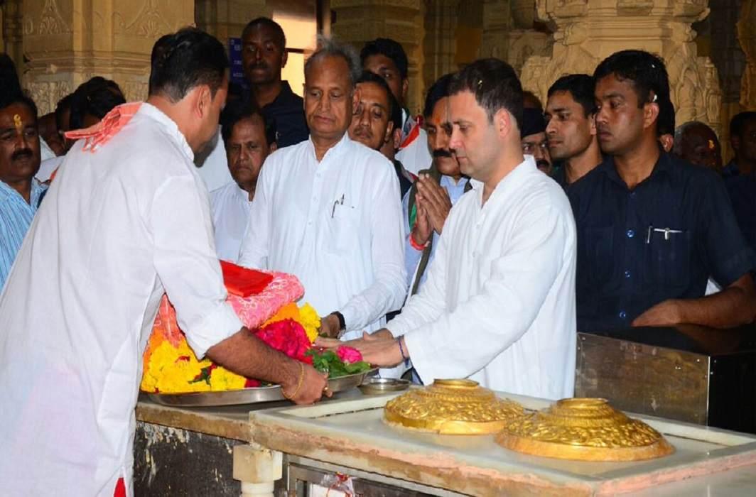 "Rahul Gandhi In ""Dharmasankat"" and Raised question on his hindutva"
