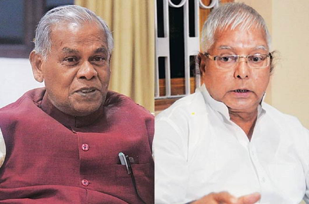 Center has withdraws security of Z + category from Lalu Yadav and Jitan Ram Manjhi