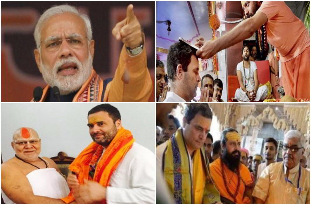 Modi's statement on Rahul gandhi