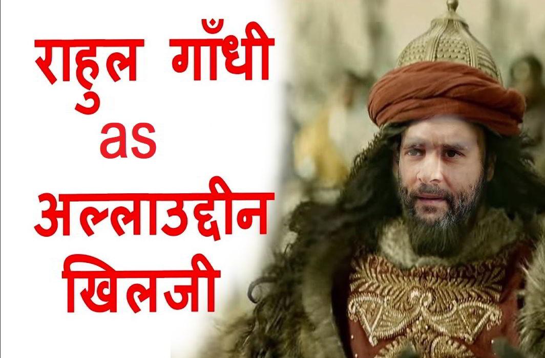 Rahul gandhi is relative of Khilji's