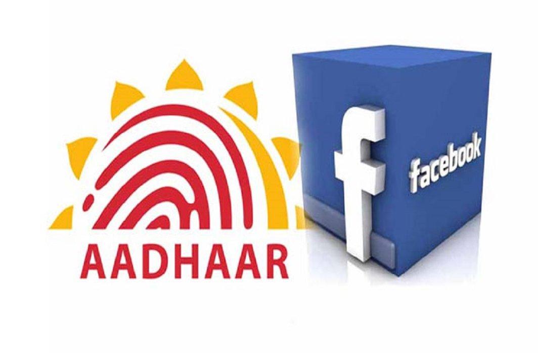 AADHAAR & FACEBOOK