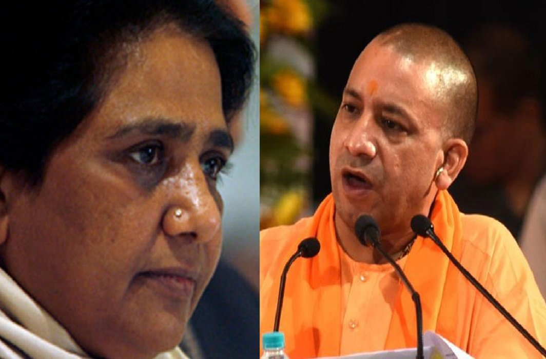 yogi government grace On Mayawati .Old proposals will apply