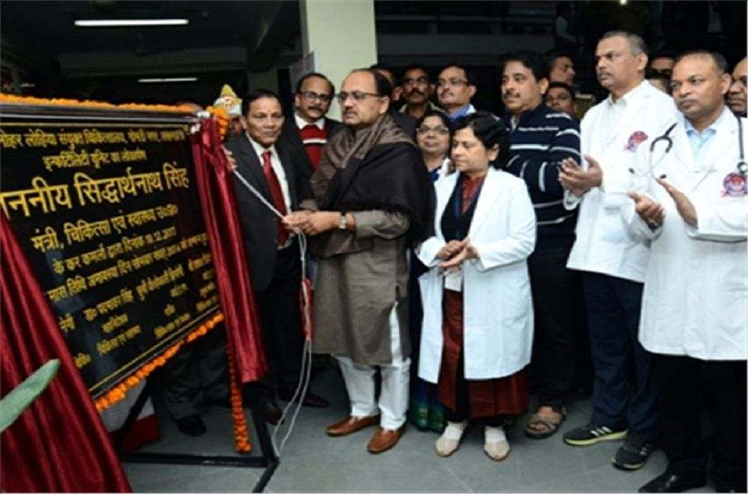 Yogi Sarkar initiatives for the treatment of infertility
