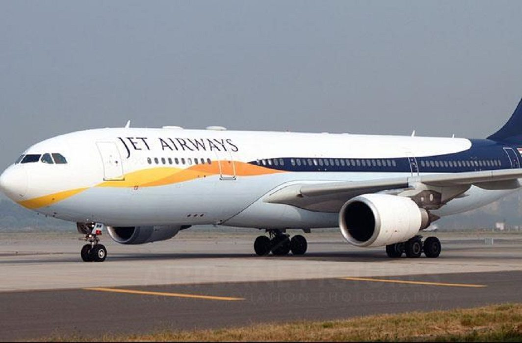 Jet Airways Flights served button in food to the traveler and fined of 50 thousand rupees