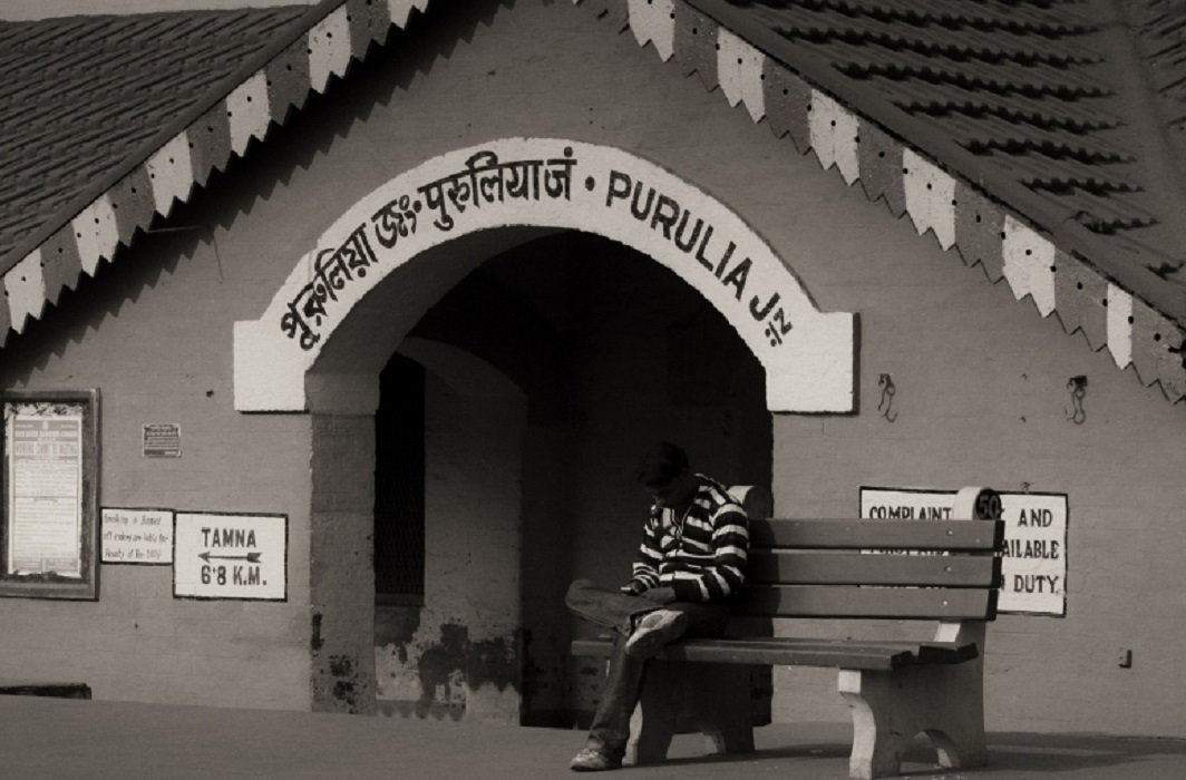 PURULIA Junction