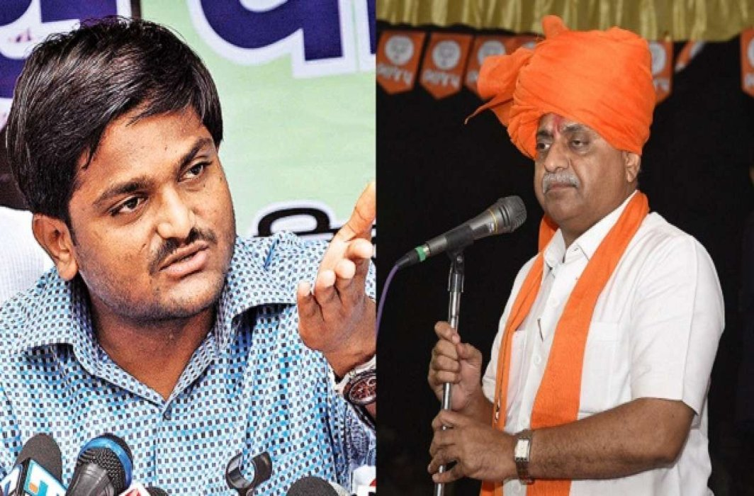 Hardik gave an invitation to join Congress