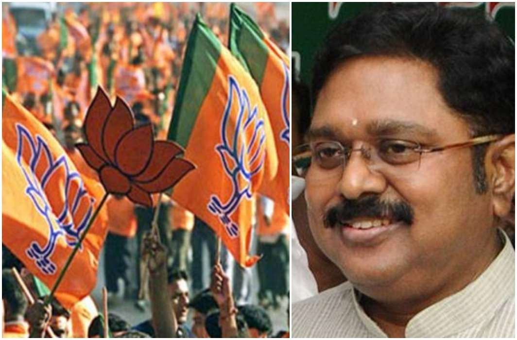 BJP magic seen in by-election as well,Dinakaran succeeded on the seat of 'Amma'