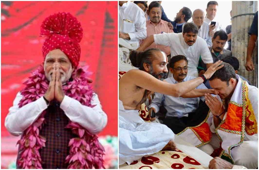 Narendra modi in Gujarat election