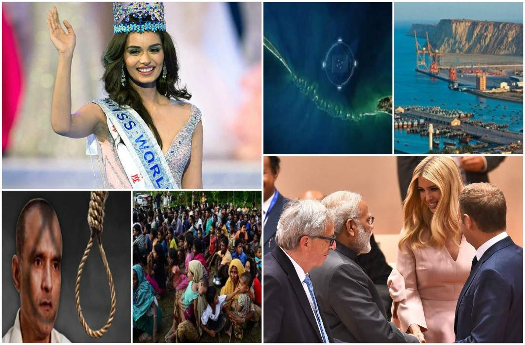 १० international news stories of 2017, which make headlines