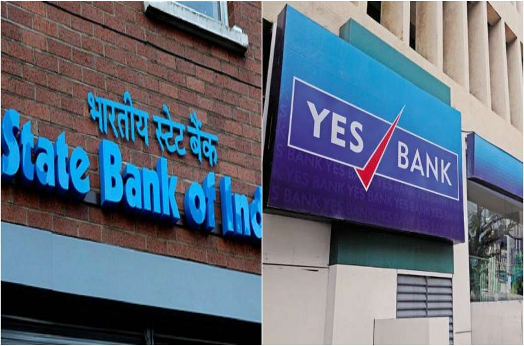 SBI will reduce the minimum balance limit, Yes Bank will bring Cardless ATMs