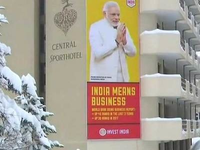 India's Jalwa in Davos, advertisements of Indian companies on all sides
