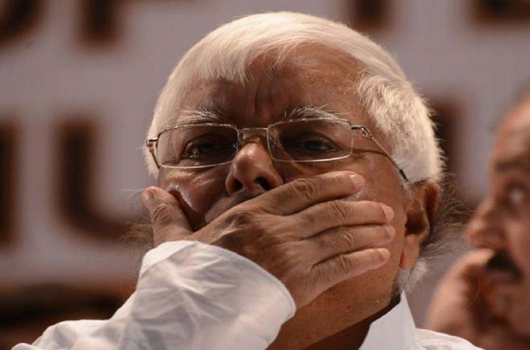lalu gets three and a half year sentence and fined Rs 5 lakh in fodder scam