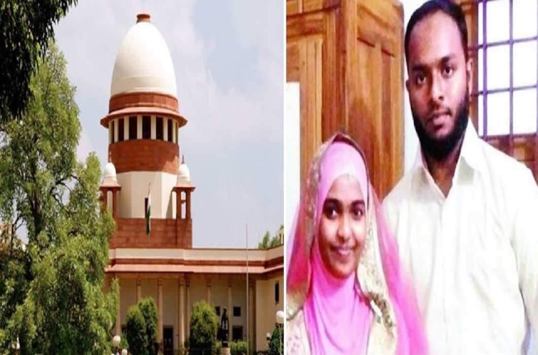 Hadia case - SC said, two adults are married and no one can investigate it