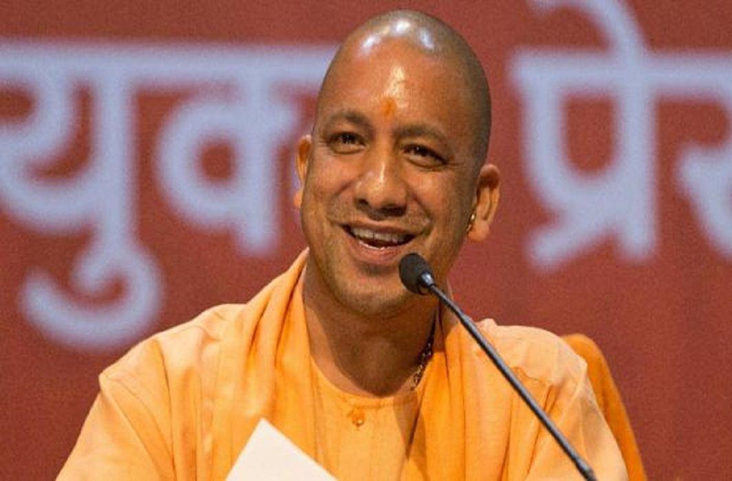Yogi Aityanath