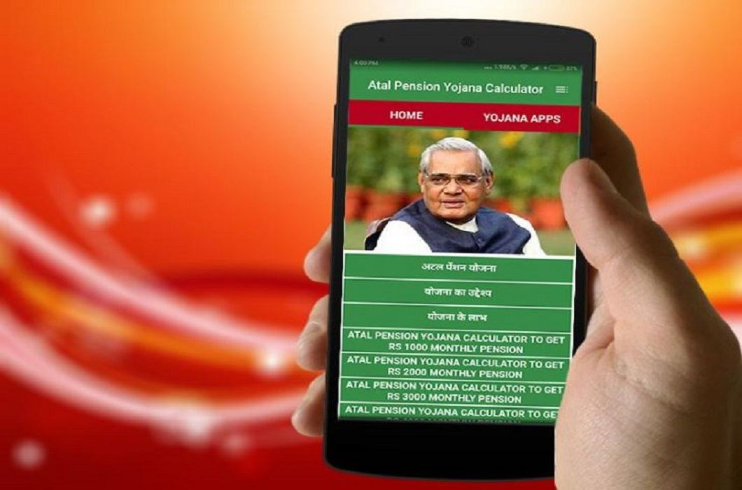 Now the 'Atal Pension Scheme' account will be opened in the payment bank