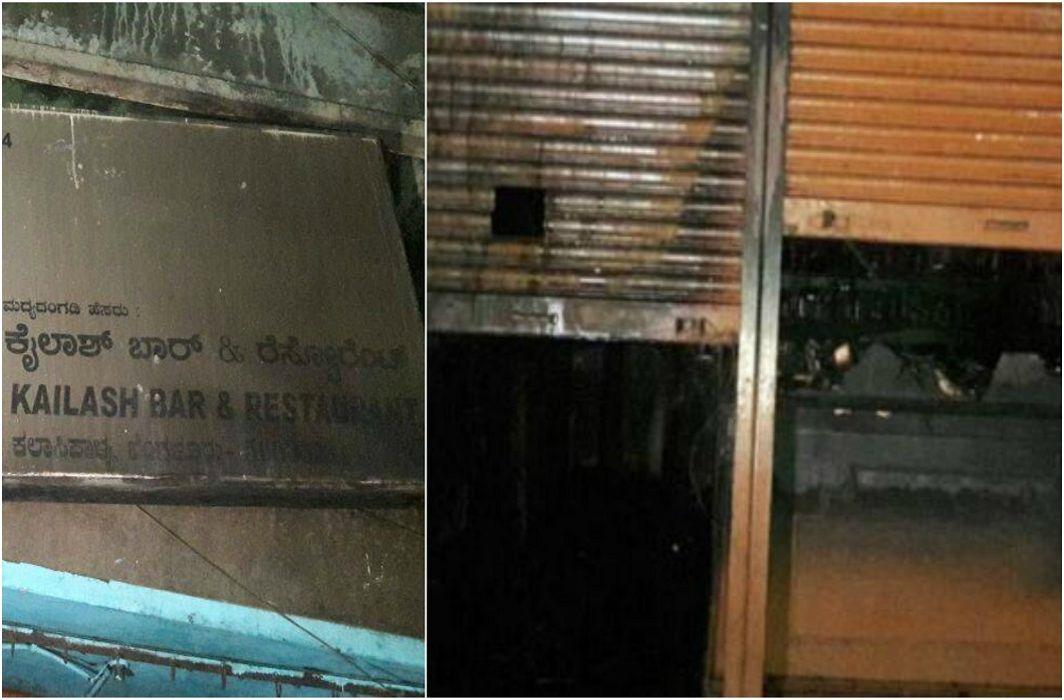 fire in Bengaluru bar, 5 employees dead in fire