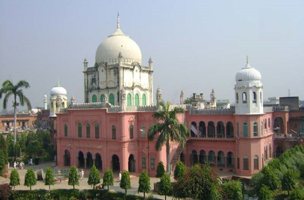 Darul Uloom Deoband issues fatwa - should not be married to family working in the bank.