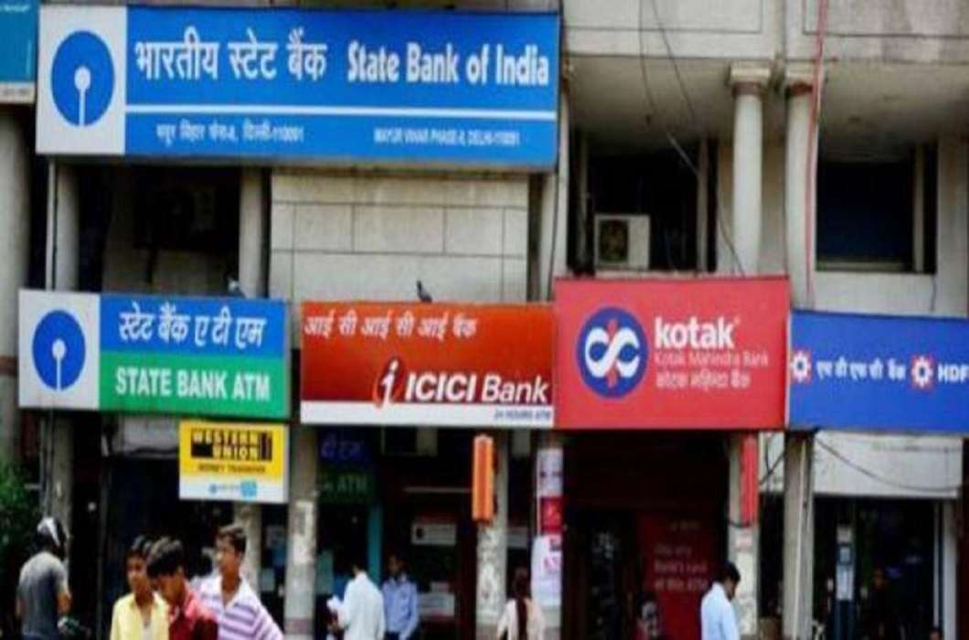 Modi government's instructions, bank should provide toilet facility in its branches