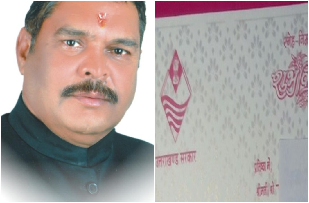 marriage card problem For the BJP and Opposition gets new weapon