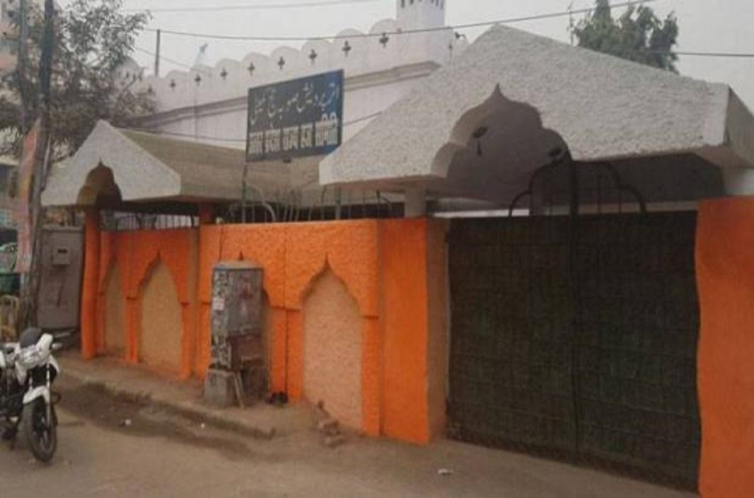 Strict action taken on Secretary RP Singh, removed from office after coloring Haj House with Saffron
