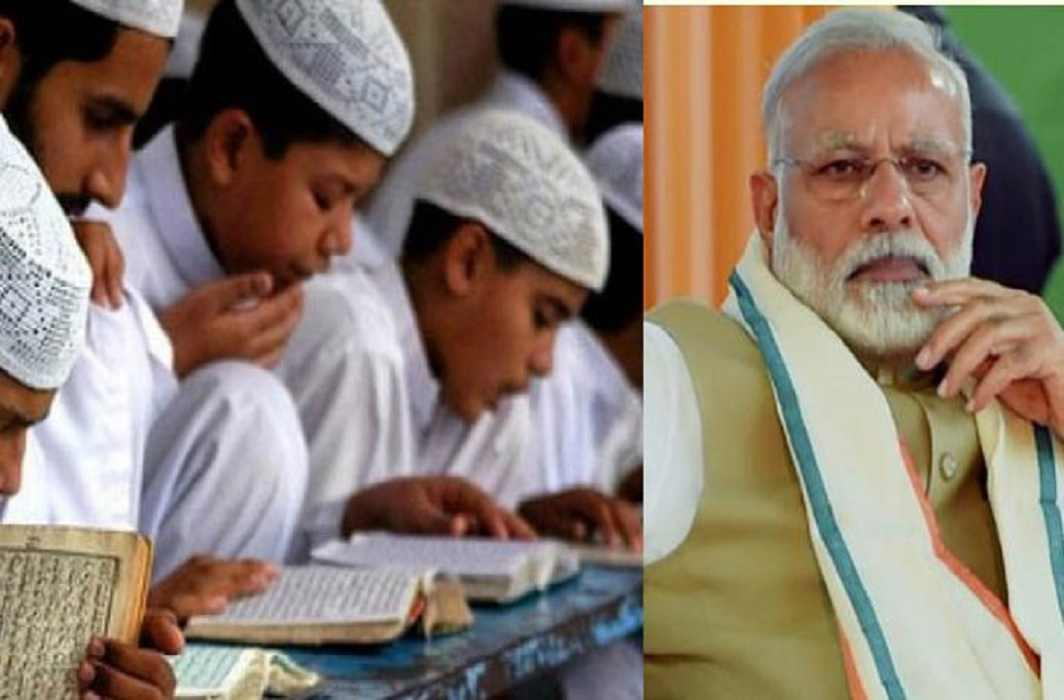 Uttarakhand madrasas gave their response to the government, Modi's picture will not be used in madrasas