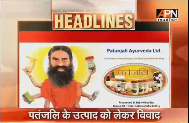 Harpic accused with copying toilet cleaners Patanjali, Hearing today in the High Court