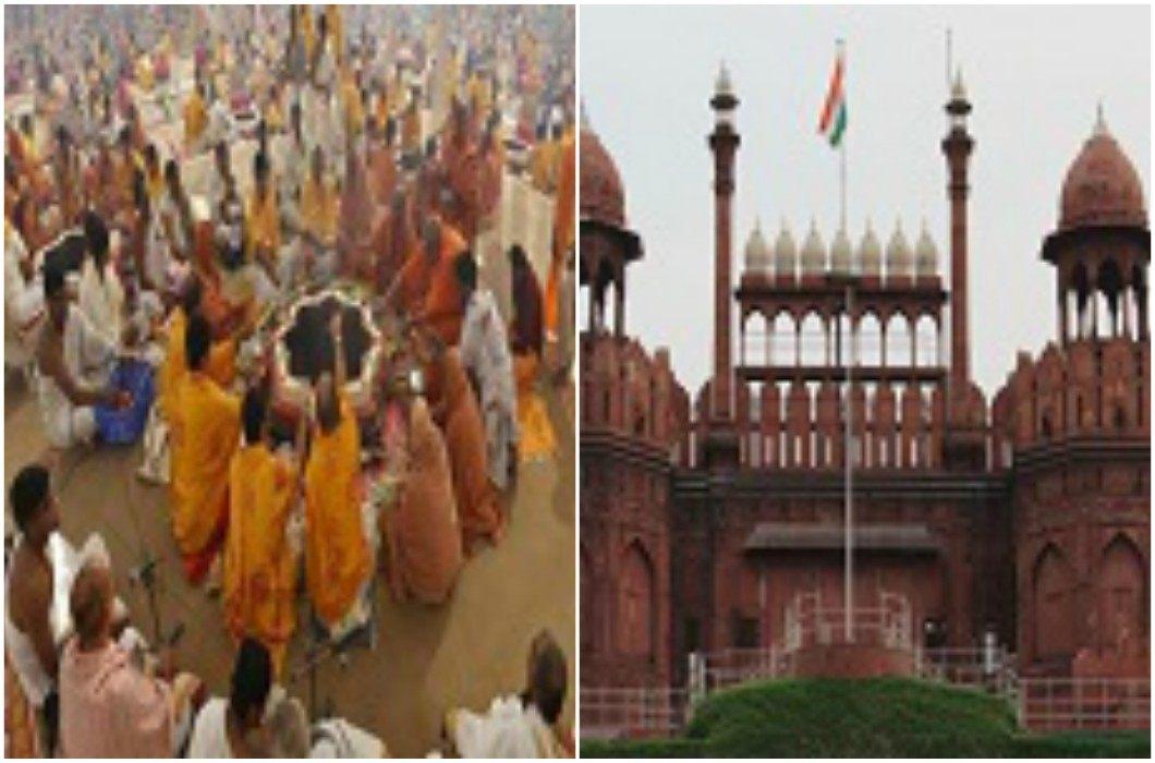 BJP MP Mahesh Giri will organize 'Rashtriya Raksha Mahayajya' in Red Fort for patriotism